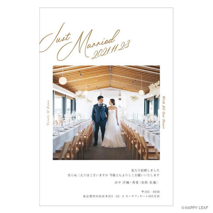結婚報告はがき liberte<br /> 1枚 100円(税別)